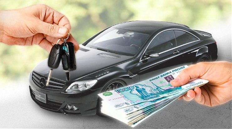 как сэкономить на аренде автомобиля